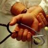 Tagli ospedale Sant'Agata de' Goti, interrogazione alla Commissione Ue