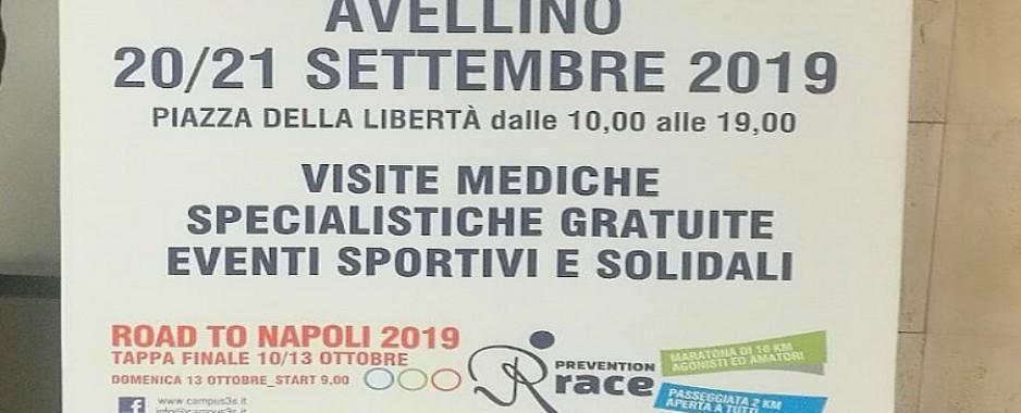 """Avellino – """"Pompieropoli"""" in piazza della Libertà"""