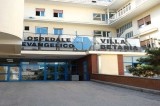 Neonati prematuri: all'ospedale Betania la TIN apre ai familiari