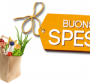 Montemiletto: domande per i buoni spesa fino al 12 aprile