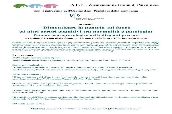 seminario_neuropsicologia_III_pazzi_psicologia_locandina_2019