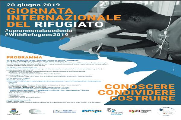 Screenshot_2019-06-20 giorn rifug 2019 - WithRefugees2019 SIPROIMI SPRAR MSNA Lacedonia pdf