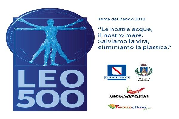 Terre di Campania - Leo 500